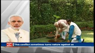 PM Shri Narendra Modi's Mann Ki Baat, 29 July 2018