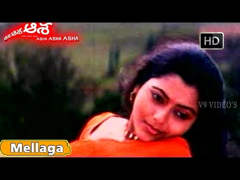 Mellaga Mellaga  Song HD Asha Asha Asha Movie Songs  Ajith Kumar, Suvalakshmi  V9s