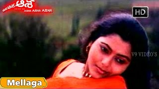 Mellaga Mellaga Video Song HD- Asha Asha Asha Movie Songs - Ajith Kumar, Suvalakshmi - V9videos