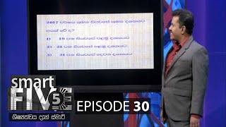 Smart Five - (2020-12-13) | ITN Thumbnail