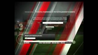 Проблема в fifa 11(, 2012-06-13T12:13:02.000Z)