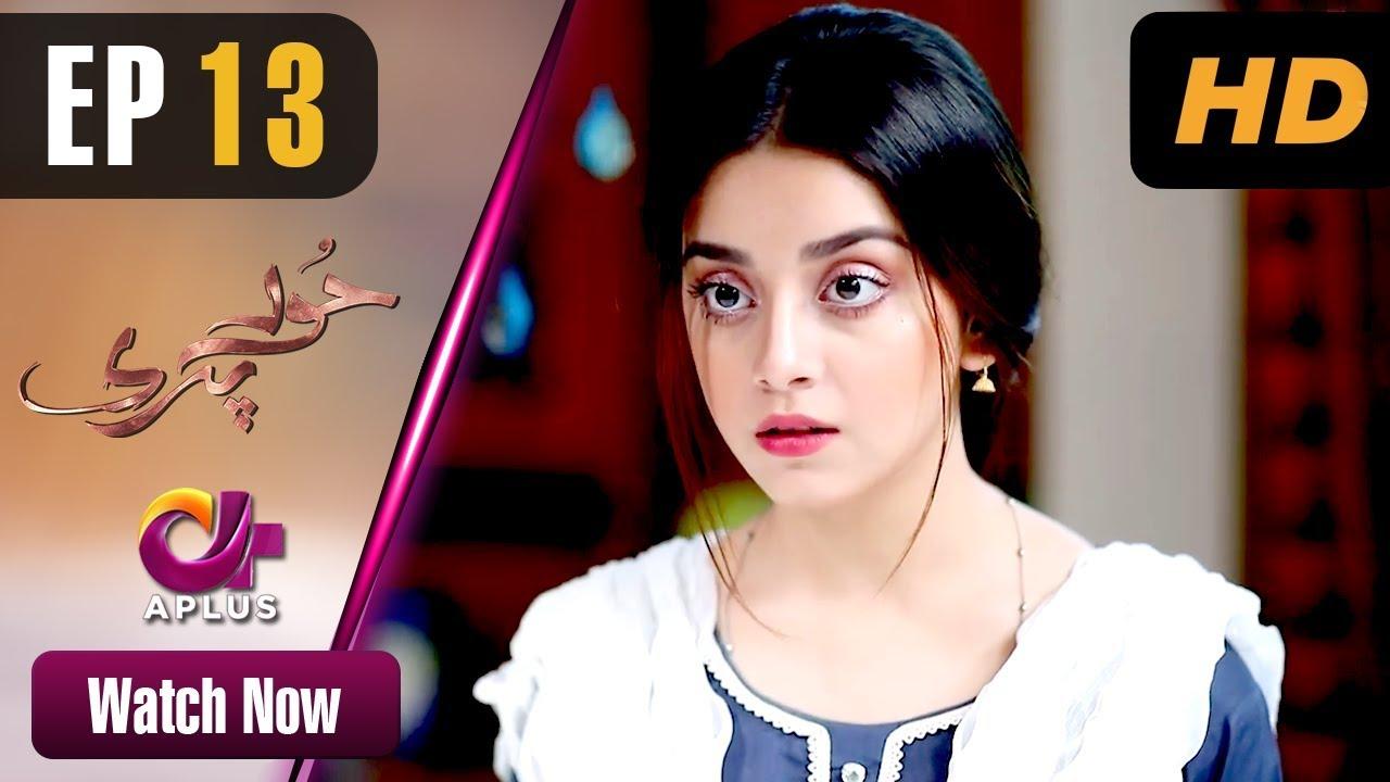 Hoor Pari - Episode 13 Aplus Mar 17