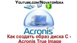 как сделать диск основным acronis
