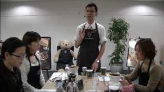 ハワイコナコーヒー イベント②   抽出条件と味わいについて thumbnail