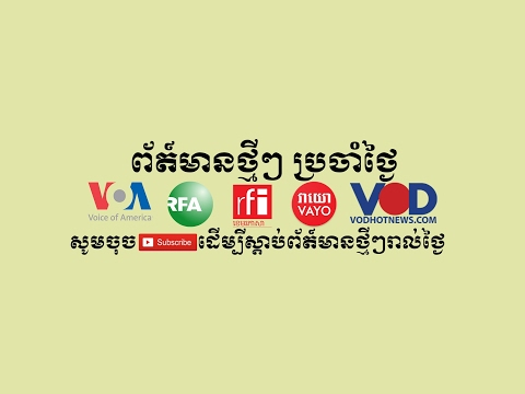 RFA Khmer Radio - Radio Free Asia - Morning News on 18 By Khmer Radio News