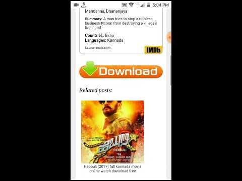 Yajamana Kannada Movie Download 2019
