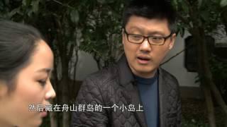 袁游 第一季 第16期 乾隆立碑的反清名士 张苍水墓