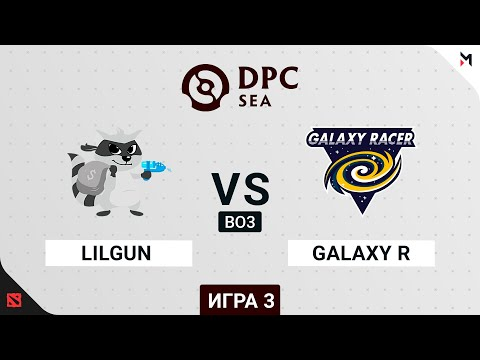 GR vs Lilgun - Dota Pro Circuit 2021 - Game 3