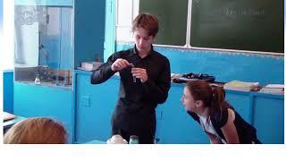 урок химии 9 класс Азотная кислота