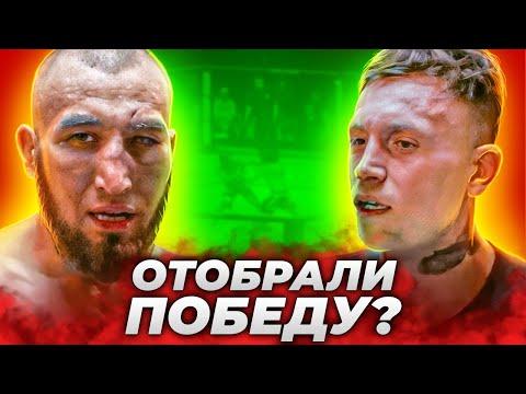 Макс ВДВ против Казаха на Top Dog / Полный разбор боя