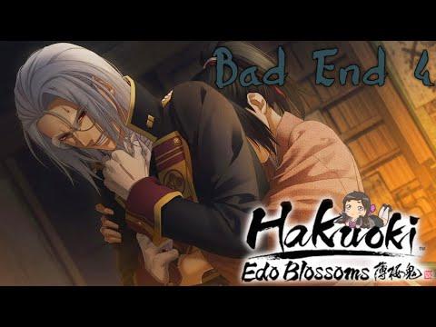 I Must Atone Of These Sins... T_T ~ HAKUOKI: EDO BLOSSOMS [KEISUKE] ~ BAD END 4 |
