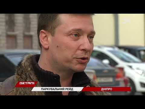 34 телеканал: evakuator_gunia11
