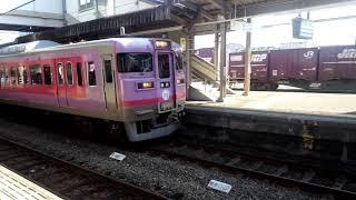 予讃線 113系 ワープ高知主催のツアー列車 新居浜駅通過