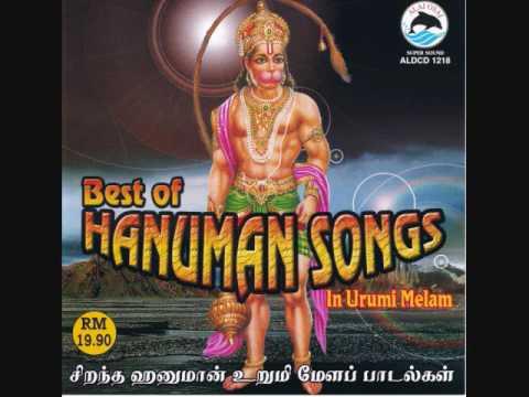 14 BEST OF HANUMAN SONGS WITH URUMEE MELAM
