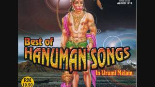 14 BEST OF HANUMAN SONGS WITH URUMEE MELAM