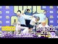 [IDOL RADIO] 200326 Stray Kids (스트레이 키즈) ★메들리 댄스★ /아이돌 라디오 직캠