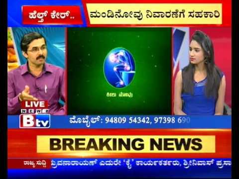 BTv Programme - Sigma spirulina - By Nanna Karnataka