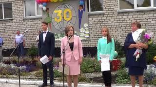 2017_09_01 - 30 лет школе-гимназии №3 и первый урок в 1