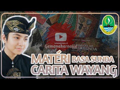 Carita Wayang Sunda Bahasasunda Id Youtube