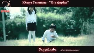 Yulduz Usmonova  Ota  Faryodi  (oficial video klip)