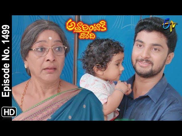 Attarintiki Daredi | 23rd August 2019  | Full Episode No 1499 | ETV Telugu