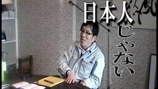 次世代モノづくり経営者交流会パネラー紹介.avi thumbnail