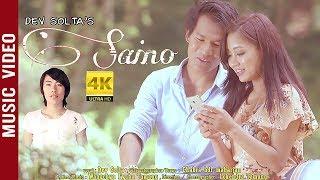 Saino - Dev Solta Ft. Mendo Lama & Lokendra Tamang | Nepali Song 2076/2019