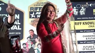 City LIVE -RIFF2019 Jaya Prada (Bollywood Actress and MP) celebrating closing session.