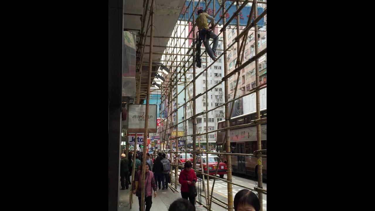 Hong Kong City 2016 Gerustbau Mit Bambus Youtube