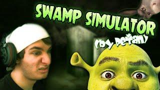 SWAMP SIMULATOR -