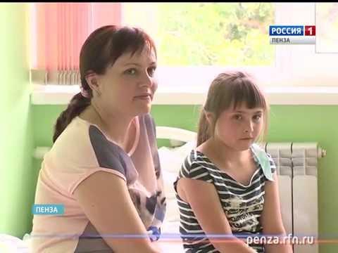 В Пензе открыт новый дневной стационар областной детской больницы