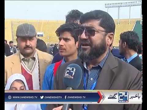 sports complex islamabad event saba bajeer 24 news