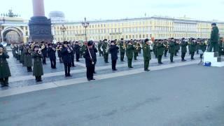Скачать Сводный оркестр Санкт Петербургского гарнизона исполняет военные марши