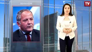 InstaForex tv news: Возвращение быков по паре EUR/USD  (10.11.2017)