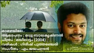 Maamazhayile...| Mayilattam (2004) | (Prabheesh)
