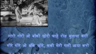 Gore Gore O Banke Chhore (H) - Samadhi (1956)