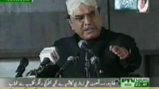 Address of Mr  Asif Ali Zardari, President of Pakistan on 57th Birthday of Mohtarma Benazir Bhutto Shaheed in Nodero on  21 06 10 Part 2