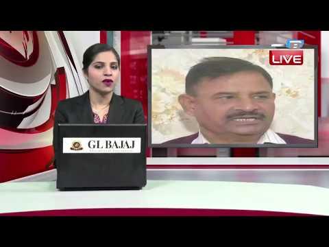 RJD के महासचिव Ashok Sinha का इस्तीफा | #DBLIVE