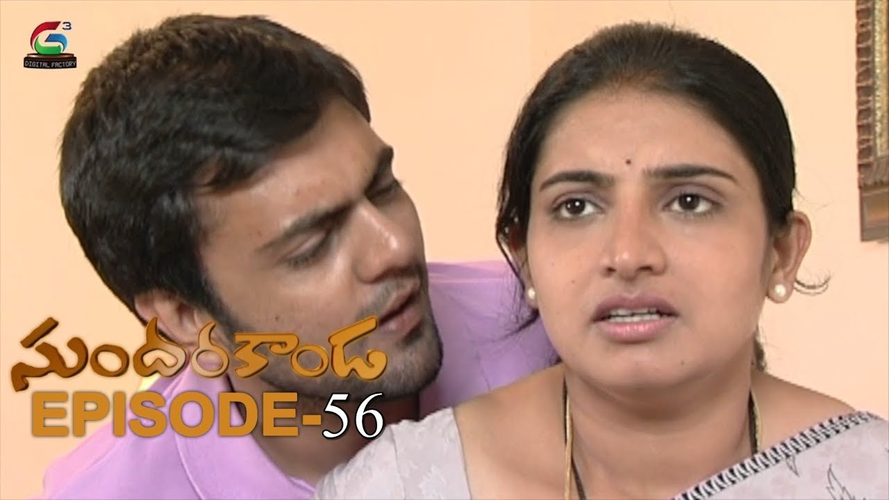 Download Sundaraakanda Serial - Episode - 56 - Sujitha, Rishi, Subhashini, Suresh