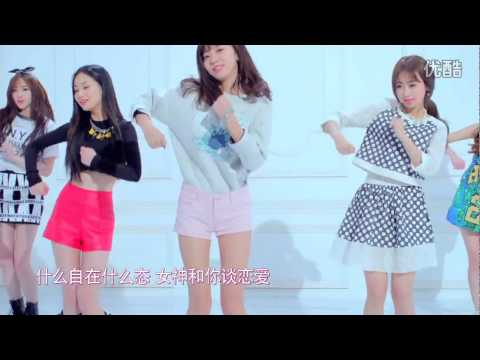 [2015 Chinese Pop Music] NGirls - Goddess Choo Choo Choo 女神啾啾啾