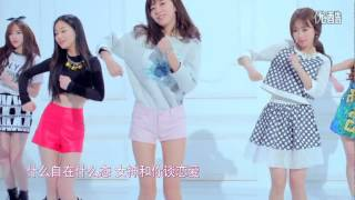 [2015 Chinese Pop Music] NGirls - Goddess Choo Choo Choo 女神啾啾啾 thumbnail