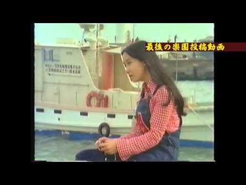 Agnes Chan 陳美齡 アグネス・チャン ハロー・グッドバイ