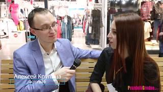 Свадебная выставка Свадьба EXPO 2017 Фрагменты интервью с участниками и организаторами выставки.
