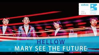 先知瑪莉 Mary See The Future - Hellow|KKBOX x 風和日麗 tiny LIVE 八月場