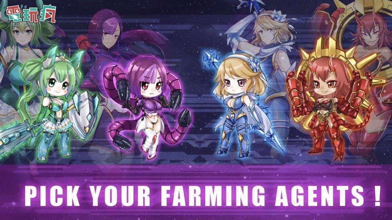 《太空農夫 Idle Space Farmer》手機遊戲 安排美少女特工幫你蓋農場 - YouTube