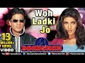 Woh Ladki Jo Full Video Song Baadshah Shahrukh Khan Twinkle Khanna Abhijeet mp3