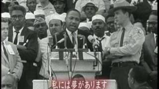 21世紀への伝言5/5【非暴力・不服従】ガンジーとキング牧師