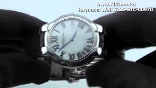 Женские наручные швейцарские часы Raymond Weil 5235-STC-00970