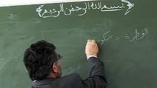 Kazan İslam Üniversitesi Yönetim Toplantısı