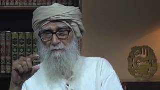 Esoteric interpretation of the Quran - WikiVisually